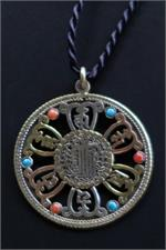 Kalachakra pendant necklace