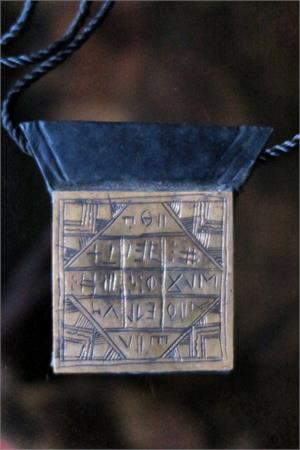 Gris-gris African necklace