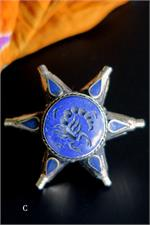 Afghan Star Ring C