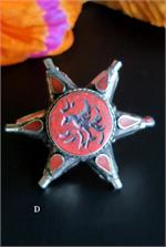 Afghan Star Ring D